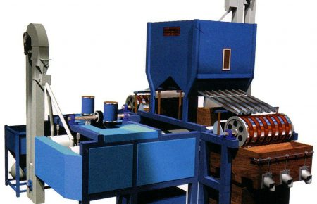 دستگاه سس گیر الکترومغناطیسی مدل : A.R.S.A