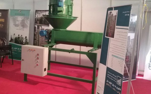 دستگاه ضد عفونی دیسکی مدل A.R.T 5200